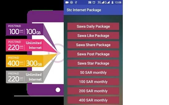 STC Internet Package 1 0 apk download for Android • com