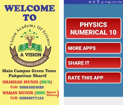 Physics Numerical 10 1 0 apk download for Android • com shahzad