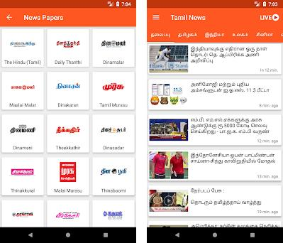 Tamil News Live 2 6 apk download for Android • com tamilnewspaper