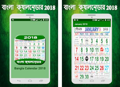 Bangla Calendar 2018 1 1 1 apk download for Android • star