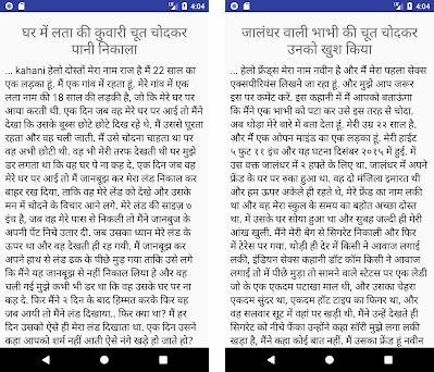 hindi hot sexy stories with pics