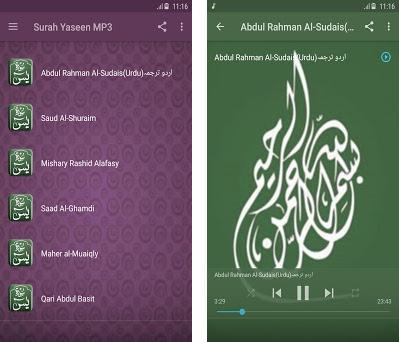 Surah Yasin Audio Mp3 - Urdu Translation (Yaseen) on Windows