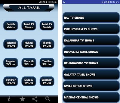 All Tamil TV Shows 2 2 apk download for Android • com