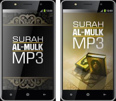 Surah Al Mulk Mp3 1 0 para Android - Descargar APK Gratis