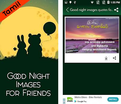 Good Night Images Quotes For Friends In Tamil On Windows Pc Download