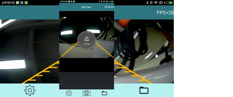SWD Camera 1 2 9 apk download for Android • com swd rearcam