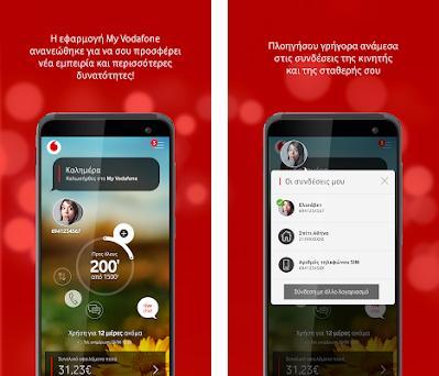 My Vodafone (GR) 4 7 13 0-5854AL-REL apk download for