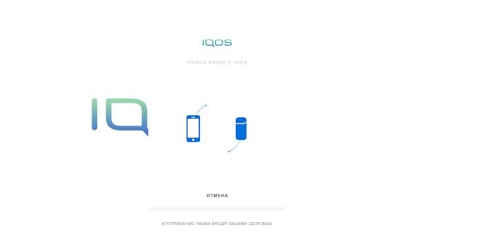 My IQOS RU 1 78 3 apk download for Android • com pmi store