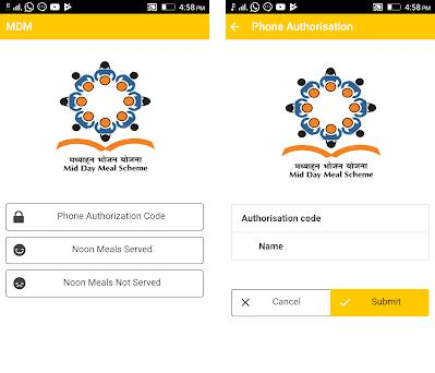 Mid Day Meal - Tamilnadu ( App by BSNL ) 1 0 5 apk download