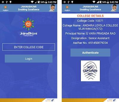 Jnanabhumi Digitalpersona on Windows PC Download Free - 1 0 - in