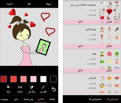 Ultra Sticker Maker(add stickers to pictures) 10 apk