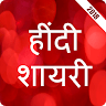 download Hindi Shayari, WhatsApp Status & Jokes 2019 apk