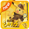 Detective Pikachu Game 3DS Apk icon