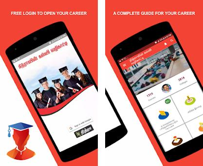 47 Campify Nit College Network Apk Ssce 100 Latest Apk Download