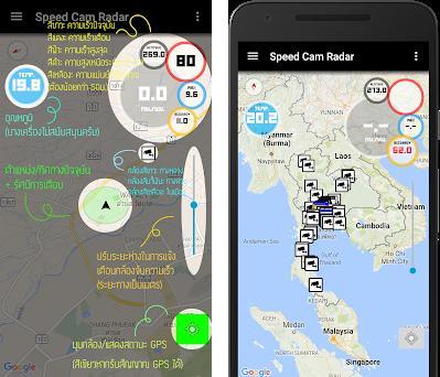 Speed Camera Radar in Thailand 0 99 72 apk download for