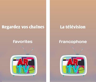 artv france pour pc