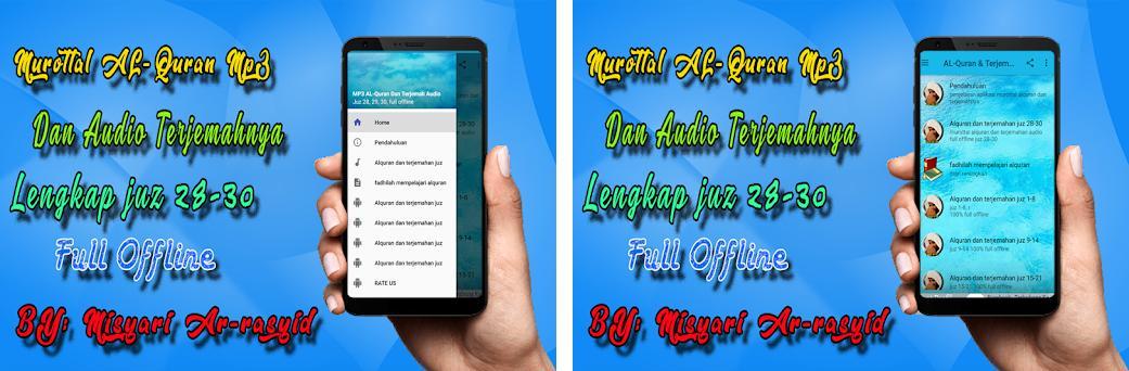 Mp3 Al Quran Dan Terjemahan 30 Juz Offline 114 Apk