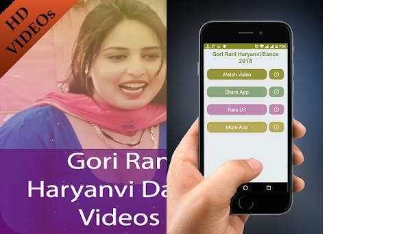 Gori Rani Haryanvi Dance 2018 1 0 apk download for Android • com
