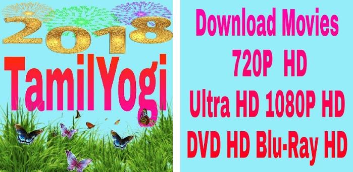 Tamilyogi 2018 Tamil New Movies For Tamilyogi On Windows Pc Download