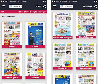 DNP Telugu Newspapers 6 7 apk download for Android • com androidmkab