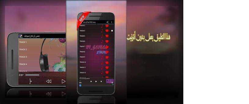 GRATUITEMENT GRATUITEMENT TÉLÉCHARGER LARSAD MP3