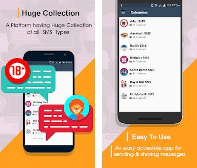 urdu sms collection
