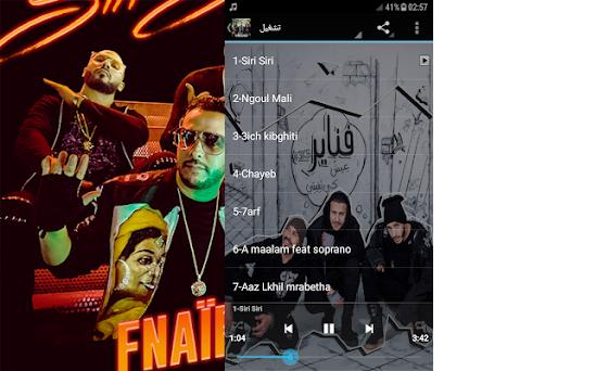 HDE RASEK MP3 TÉLÉCHARGER FNAIRE