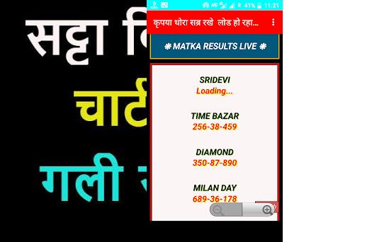 Dp Boss Satta Bazar Satta King Live Result 1 1 Apk Download For