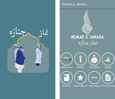 Learn Namaz Janaza 1 0 apk download for Android • com