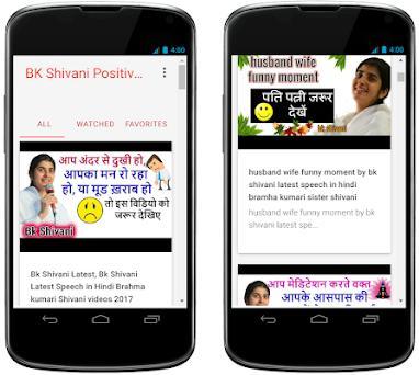 BK Shivani Positive Motivation 1 0 6 apk download for
