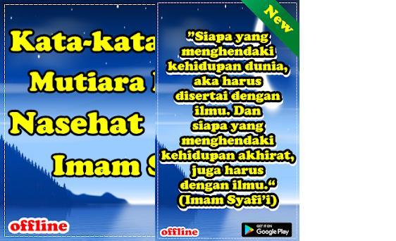 Kata Kata Mutiara Bijak Nasehat Imam Syafi 8 0 8 Apk Download For