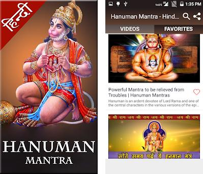 Hanuman Mantra - Hindi Bhakti Song 1 1 0 apk download for