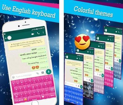 Sensmni Bangla Keyboard 2018: Bengali Typing App 1 0 apk