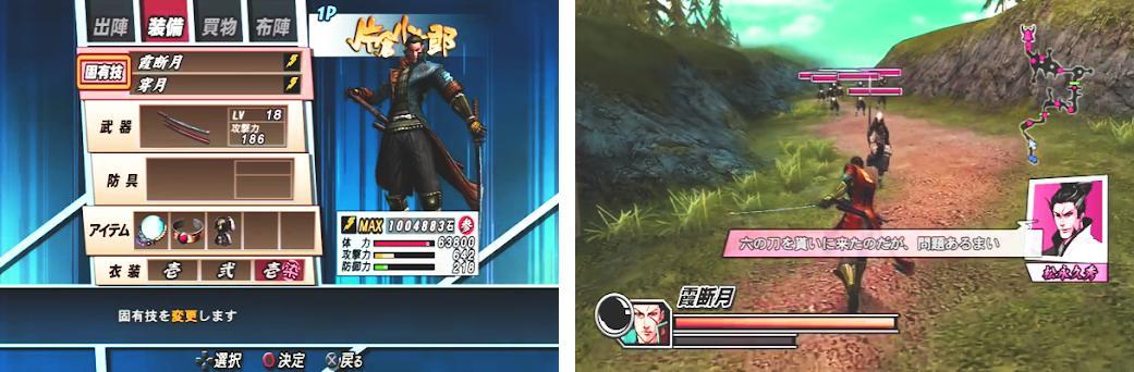 download game basara 2 heroes apk android