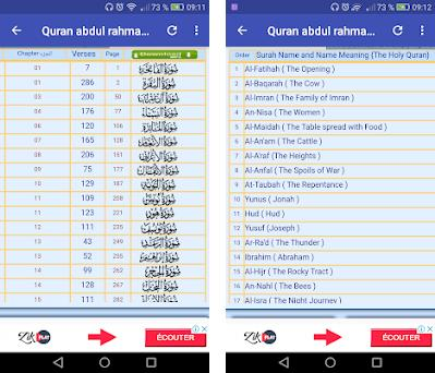 Sudais Mp3 Quran Free Download 1 0 apk download for Android