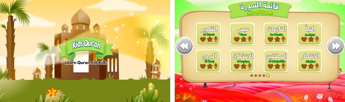 Learn&Memorize Quran For Kids 4 0 apk download for Android