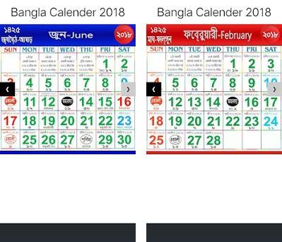 Bangla calendar 1 0 apk download for Android • com