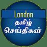 London tamil news icon