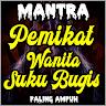 download Mantera Pemikat Wanita Milik Orang Bugis apk