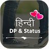 download DP and Status in Hindi apk