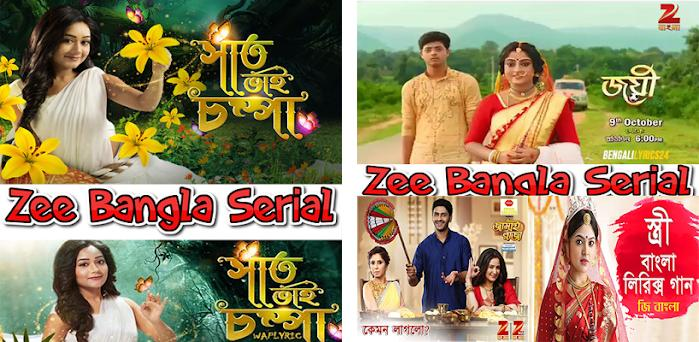 Zee Bangla Serial Update 1 0 apk download for Android • com
