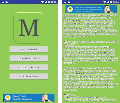 Muzofon online music android app online app creator.
