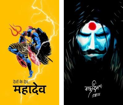 aghori mahakal neon hd wallpapers 1 3 apk download for android com