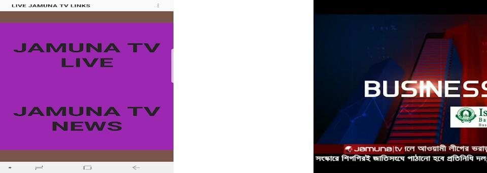 JAMUNA TV LIVE BD NEWS 3 0 apk download for Android • com