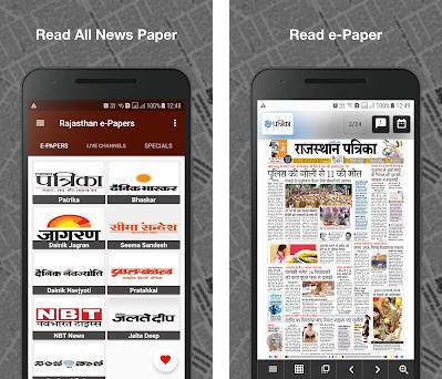 Rajasthan News Info: patrika , etv rajasthan,sikar 1 0 apk download