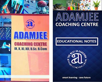 Adamjee Physics XII 1 0 apk download for Android