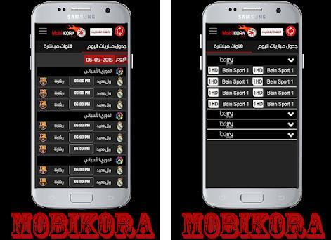 موبي كوره مباشر 2018 4 0 apk download for Android • toop kora mobi