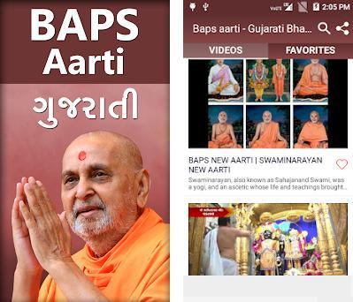 Baps aarti gujarati bhajan for android apk download.