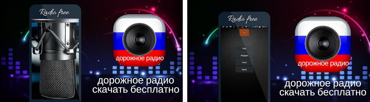 Музыка сборник 100 популярных супер хитов от русского радио [mp3.