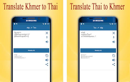 Khmer to Thai Translator 3 2 apk download for Android • com